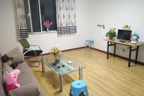 枣庄米兰庄园公寓(永昌东路分店)