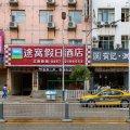 威宁阳光大酒店