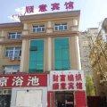 赤峰顺意宾馆