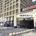 广州顺盈时代公寓