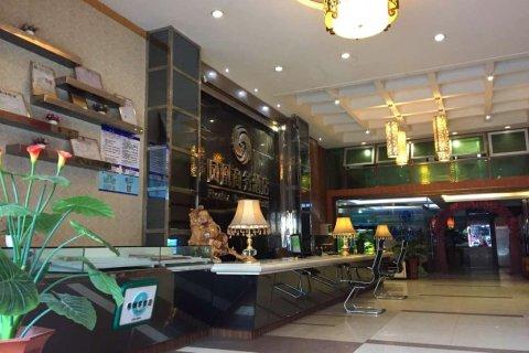 南平凤凰商务酒店