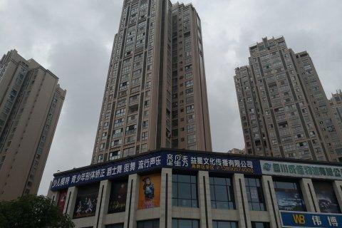 内江高新区万晟城公寓(5号店)