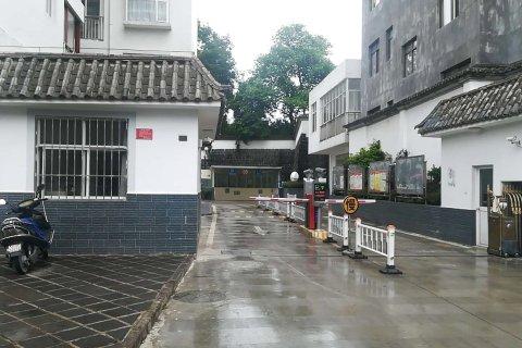 保山李丫公寓