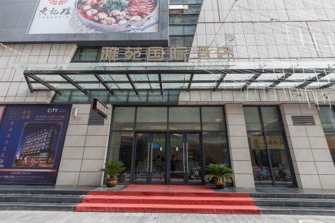非繁·雅苑酒店(西安阎良店)
