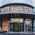 上海安亭亚朵酒店