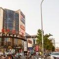 速8精选酒店(北京北苑易事达广场店)