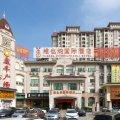 维也纳国际酒店(广州新塘牛仔城店)