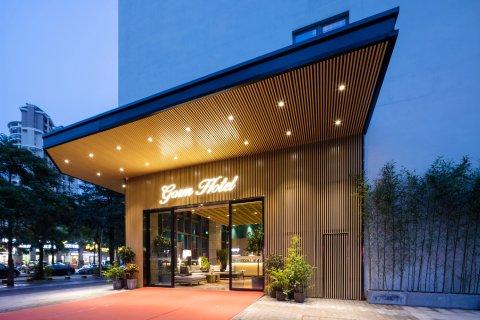 深圳格曼酒店
