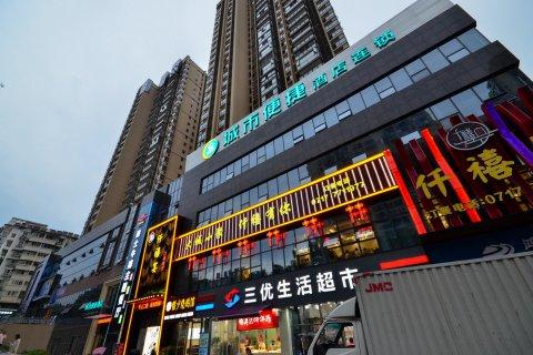 城市便捷酒店(宜昌长江市场店)