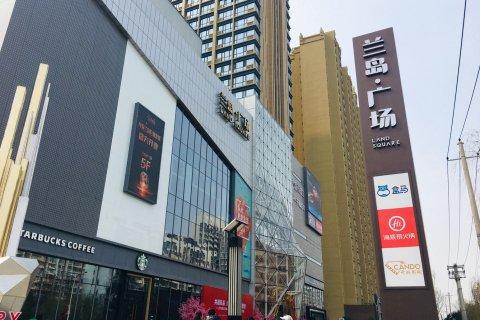 西安司雄超公寓(2号店)
