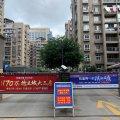 温州小坚果短租公寓(2号店)