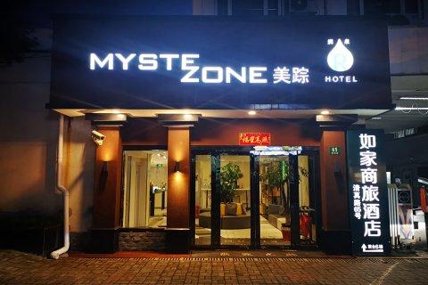 上海美踪酒店