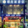 明月湖酒店(南宁动物园地铁站店)
