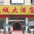 藤县龙城大酒店
