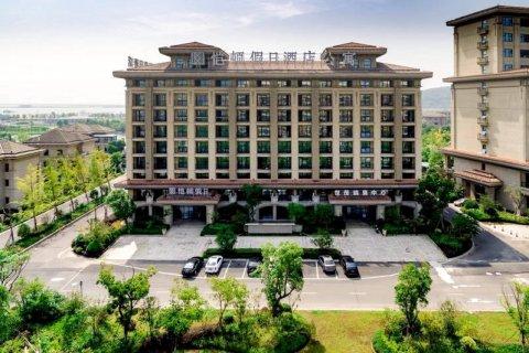 恺顿假日酒店(宁波万人沙滩店)
