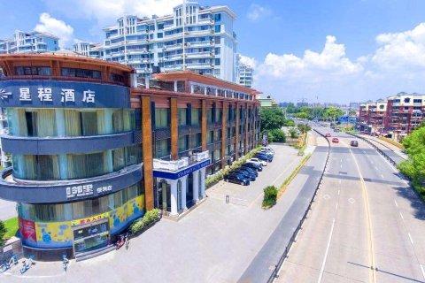 星程酒店(上海松江体育中心店)
