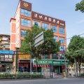 汉城商务酒店(安康火车站店)