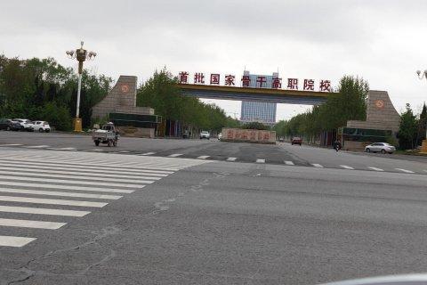 我家可归城市民宿(滨州黄河十一路店)