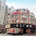 贝壳酒店(上海新桥店)