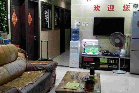 广州有间家庭公寓