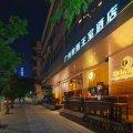 广州微丽王室酒店