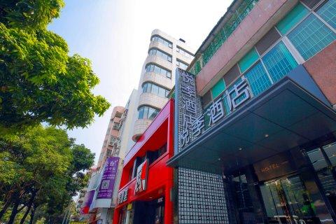 悦季酒店(广州洛溪地铁站店)