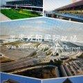 咸阳空港新城天诚商务宾馆国际机场店