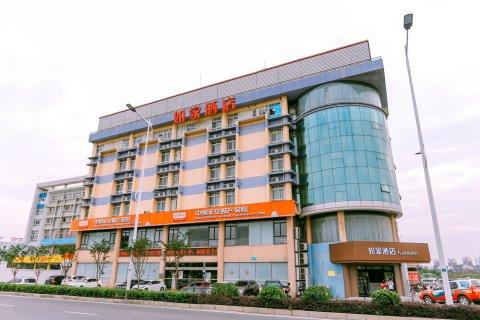 如家酒店·neo(芜湖高铁站店)