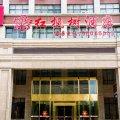 红枫树酒店(郑州方特绿博园店)