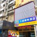 杭州六感精致酒店
