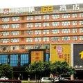 邵阳晨龙168酒店