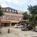 成都银港酒店