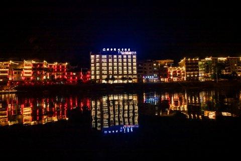 镇远麒馨隆观景酒店