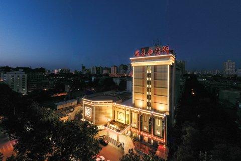 雍村饭店(西安钟楼店)