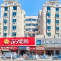 海之鑫酒店(崇武古城店)