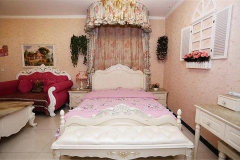 西安欣妍主题家庭公寓
