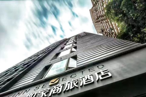 如家商旅酒店(哈尔滨会展中心体育学院黄河路店)