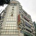 镇江有间屋公寓