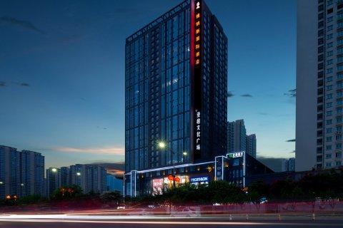 维纳斯国际酒店(西安高铁北站凤七明光路店)