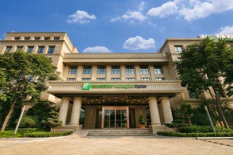 杭州西溪度假区智选假日酒店