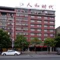 千屿S酒店(邵阳江北广场店)