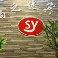 西安尚之优宾馆