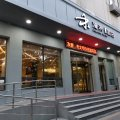 漳禾·品沐酒店(运城中银大道店)