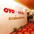 OYO越阳酒店