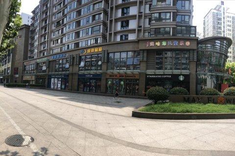 上海冰糖葫芦娃公寓(共和新路分店)