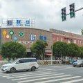 上海释居别墅轰趴民宿度假(6号店)