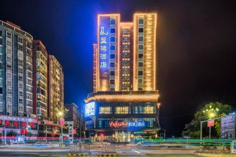 Vyluk·J蔚徕酒店(威宁草海蓝湾店)