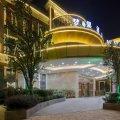 上海浦东机场梦果酒店