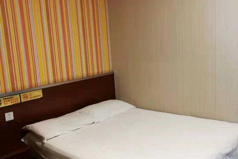 北京成业宾馆