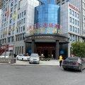 阿富尔连锁酒店(邵阳湾田店)